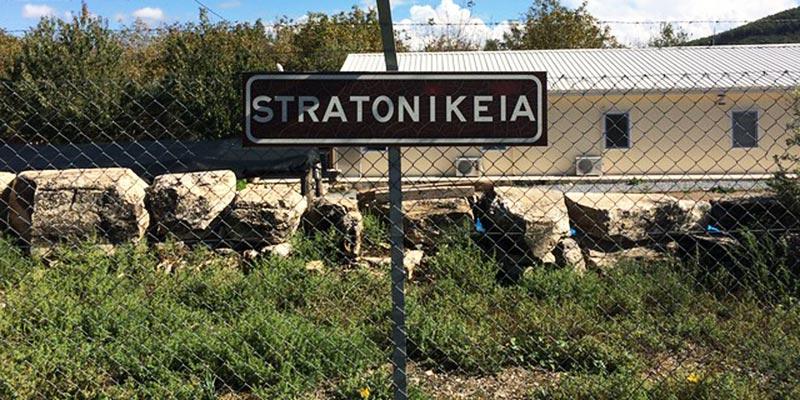 STRATONiKEiA – Aşkın Ölümsüzleştiği Gladyatörler Şehri